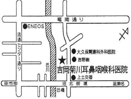 吉岡菊川耳鼻咽喉科医院の地図